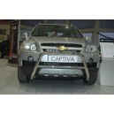 Ø70 CECA.35.0074 CHEVROLET CAPTIVA 2006+ FRONT A-BAR