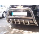 Ø 70 CECA.35.0070 CHEVROLET CAPTIVA 2006+ FRONT GRILL BAR WITH LOGO